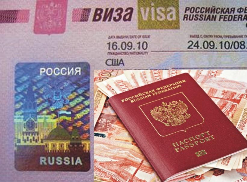 Рабочая виза: порядок оформления и стоимость