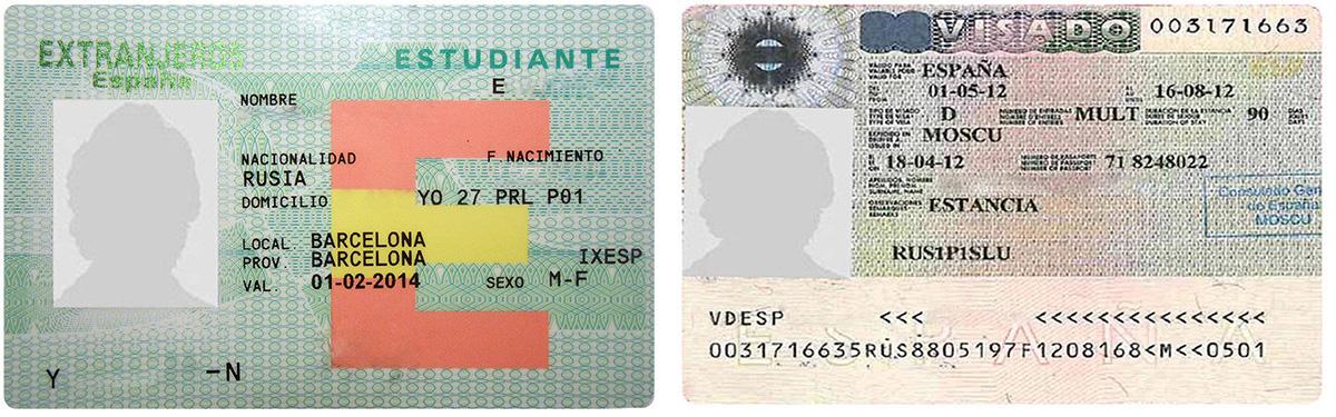 Виды студенческих виз в Испанию