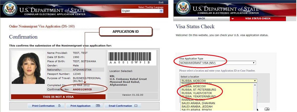 Статус визы в США