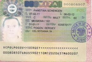Виза в Польшу фотоснимок