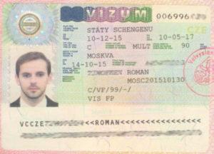 Виза в Чехию для студентов