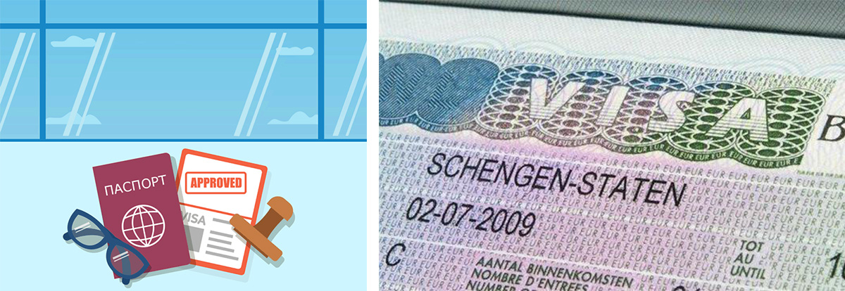 Билеты для визы