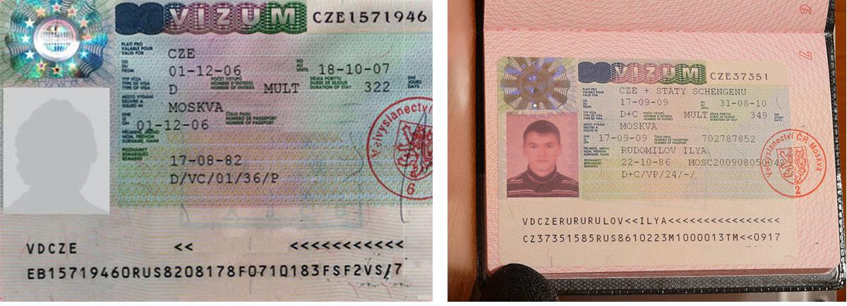 Студенческая Чешская виза