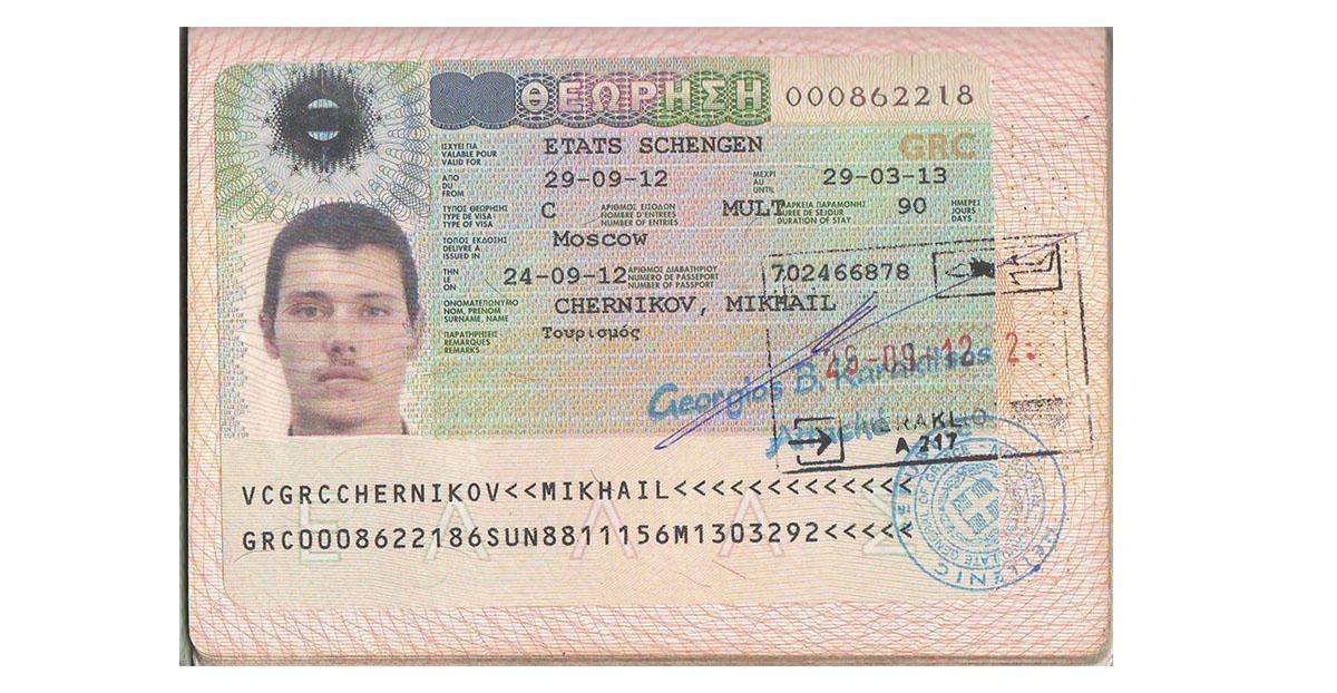 Виза в Грецию типа C