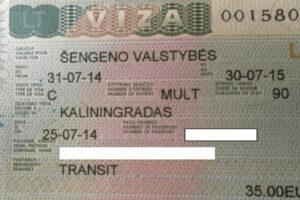 Транзитная виза в Калининград