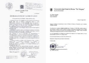 Письмо из иностранного воза