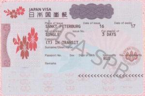 Транзитная виза Япония