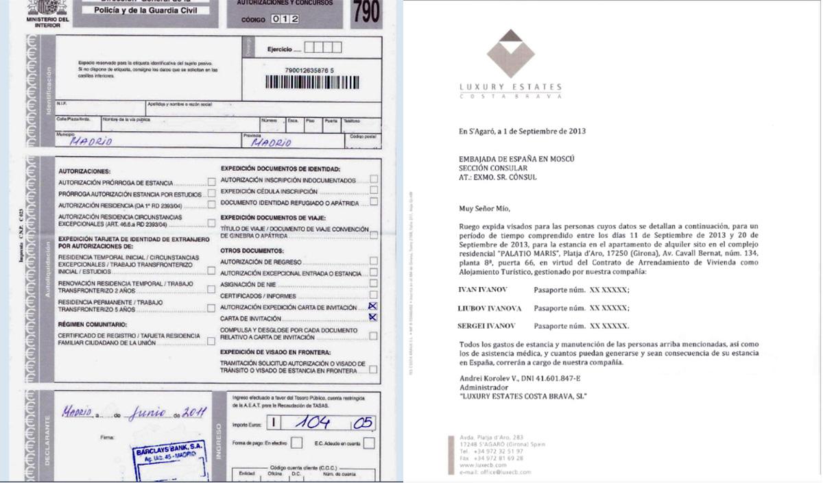 форма приглашения для визы в испанию вторая половина