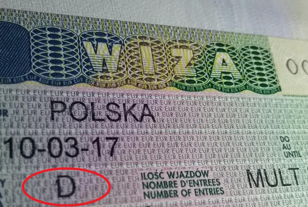 Национальная D виза в Польшу