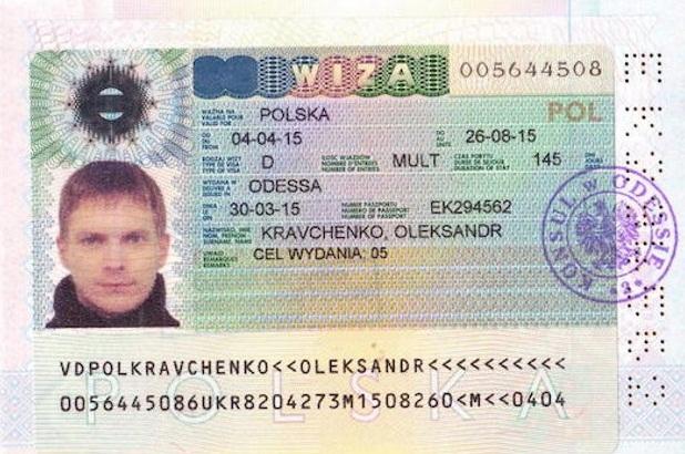Национальная виза типа D