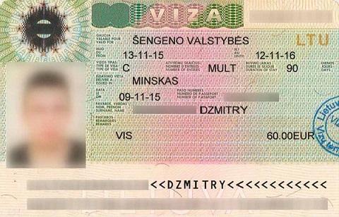 Однократная виза в Литву