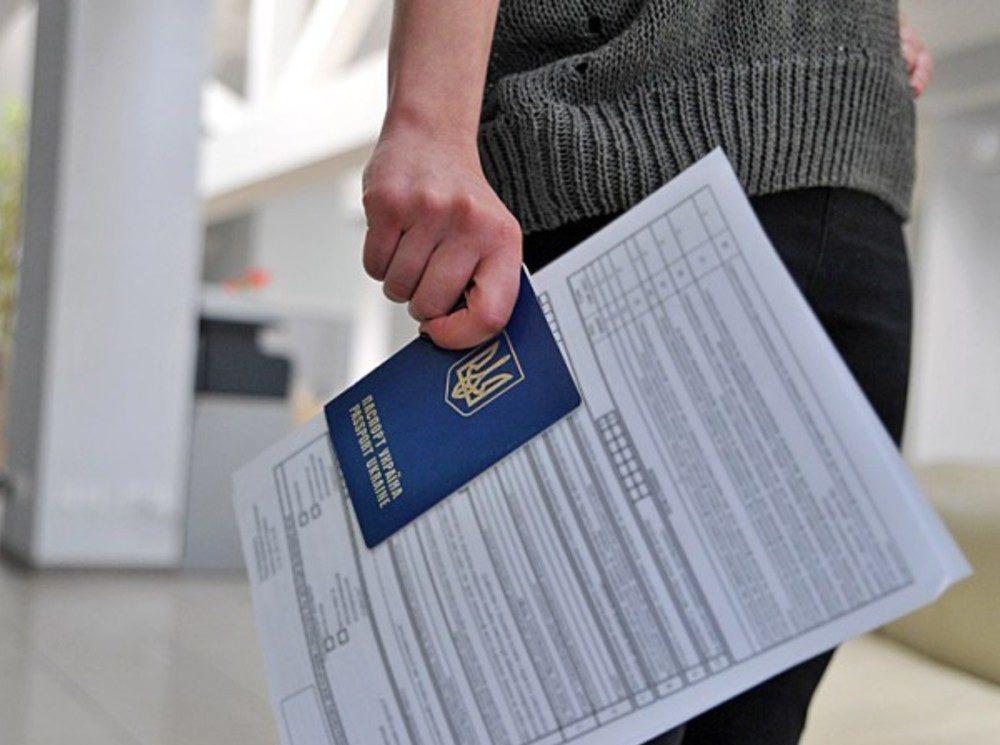 Пакет документов для оформления визы в Польшу