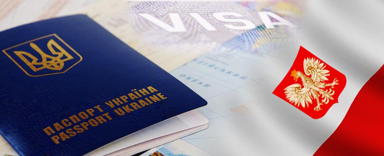 Польская трудовая виза