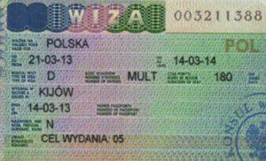 Польская национальная виза D