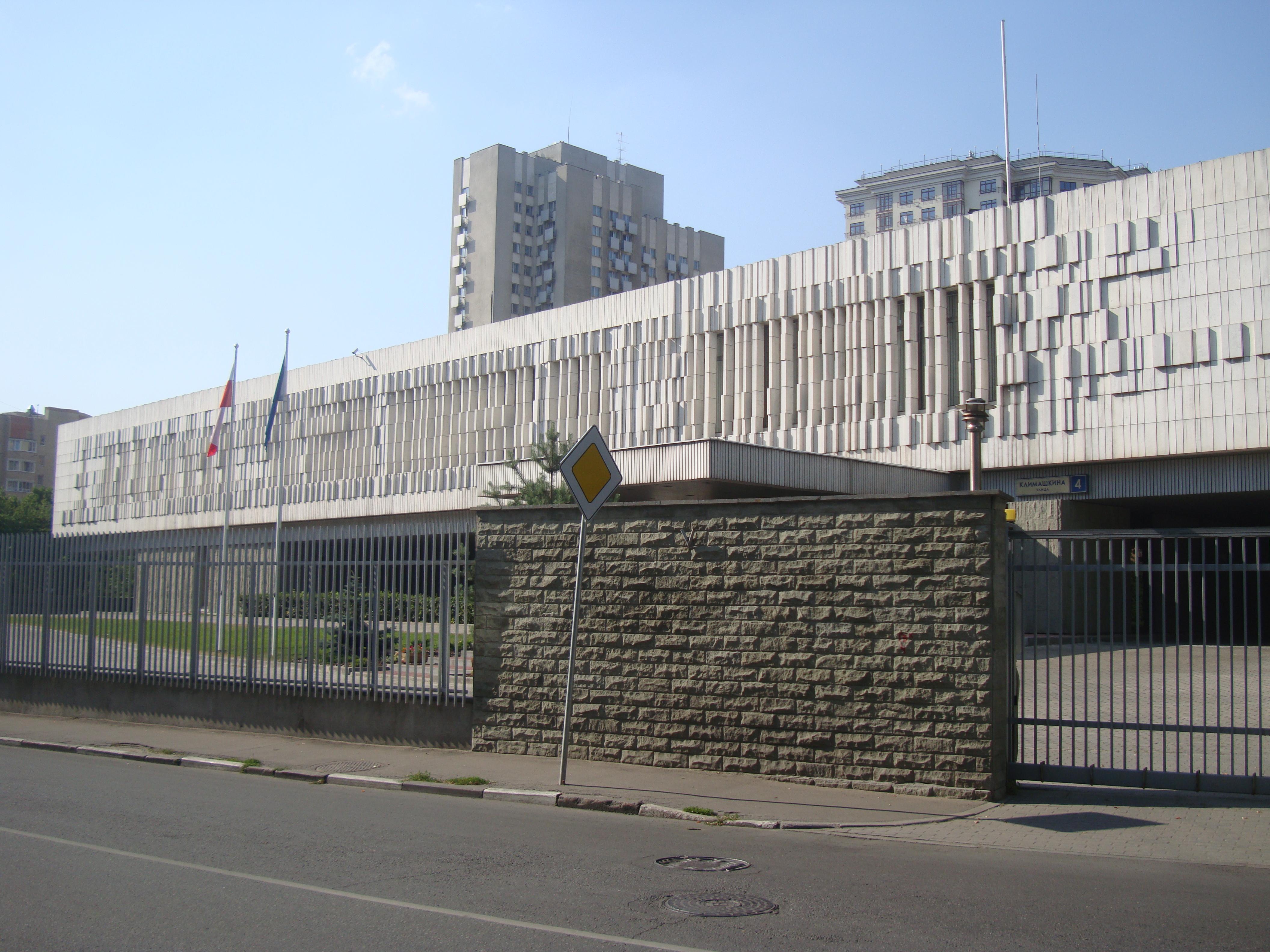 Посольство Польши в России