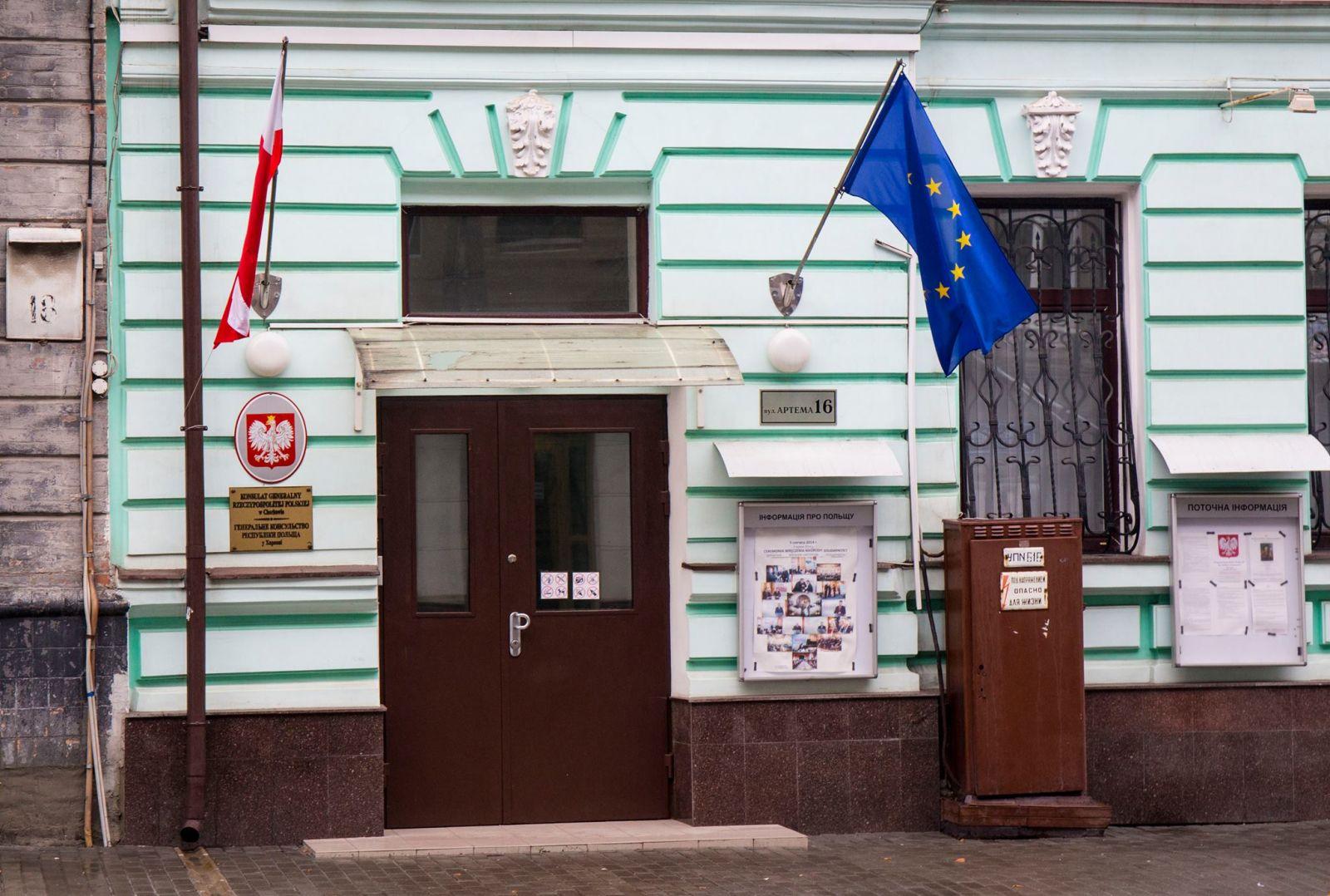 Посольство Республики Польши