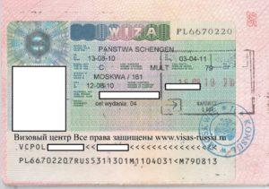 Шенгенская виза (категория С)