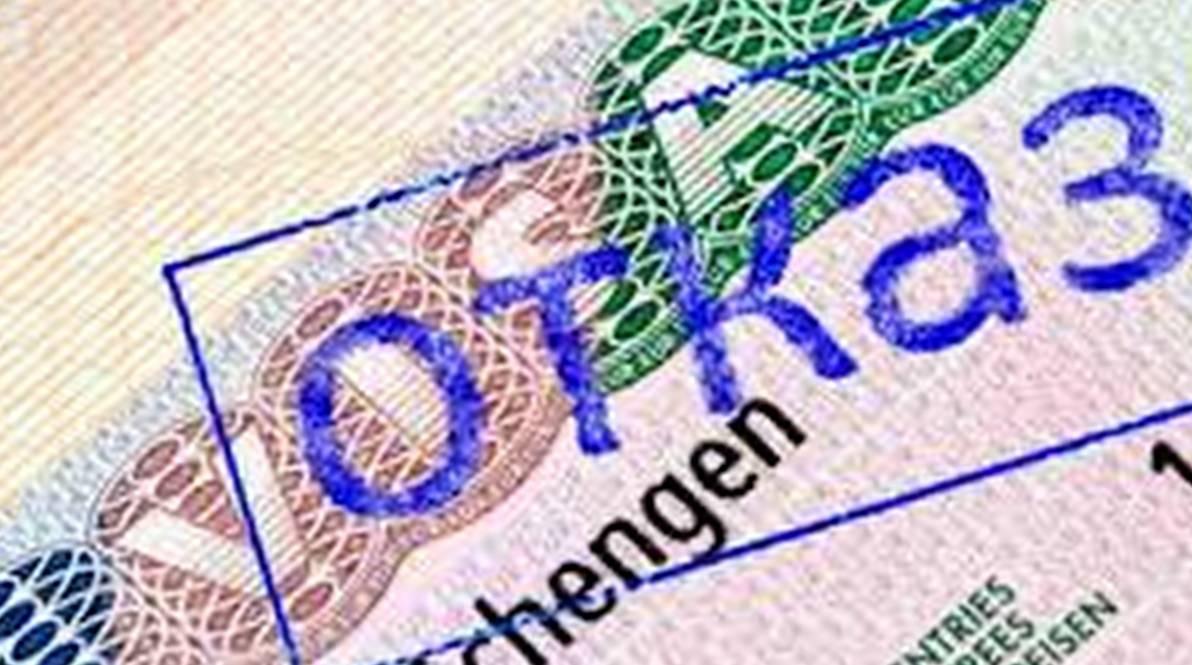 Шенгенская виза отказ