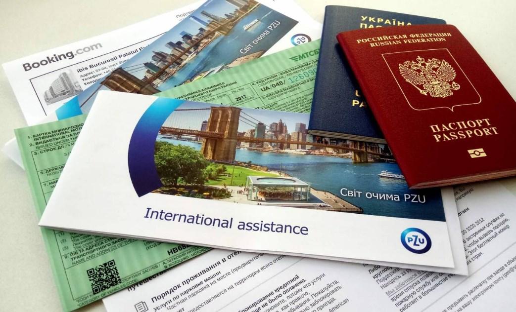 Медицинская страховка для шенгенской визы. Туристическая страховка Шенген. Страховка для визы Шенген онлайн.