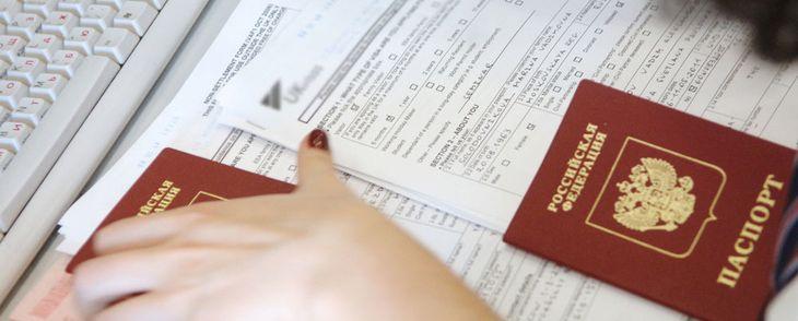 Список документов на визу в Литву