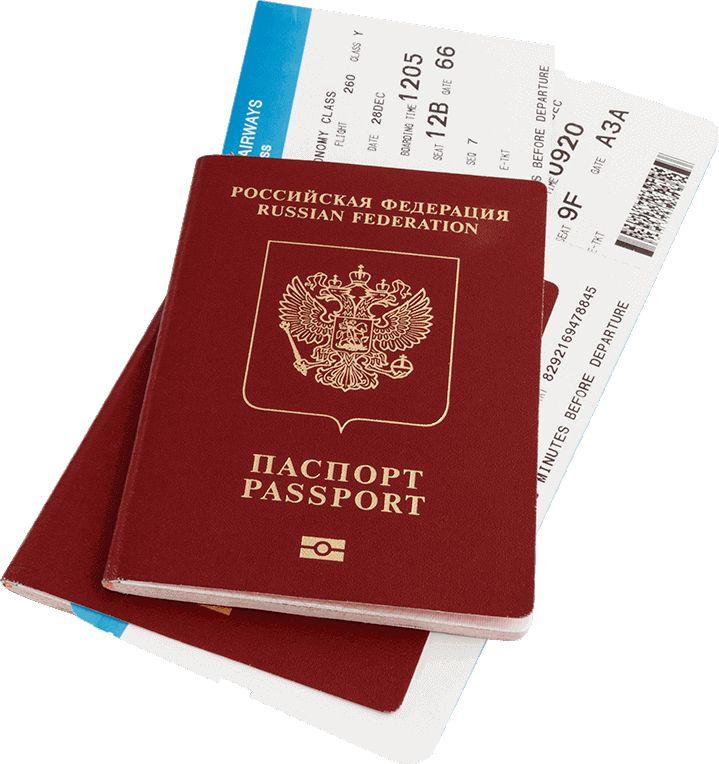 Стоимость визы в Литву