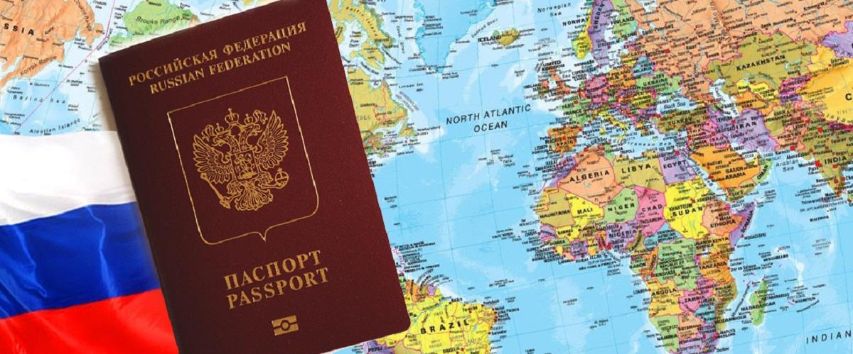 Куда не надо оформлять визу для отдыха