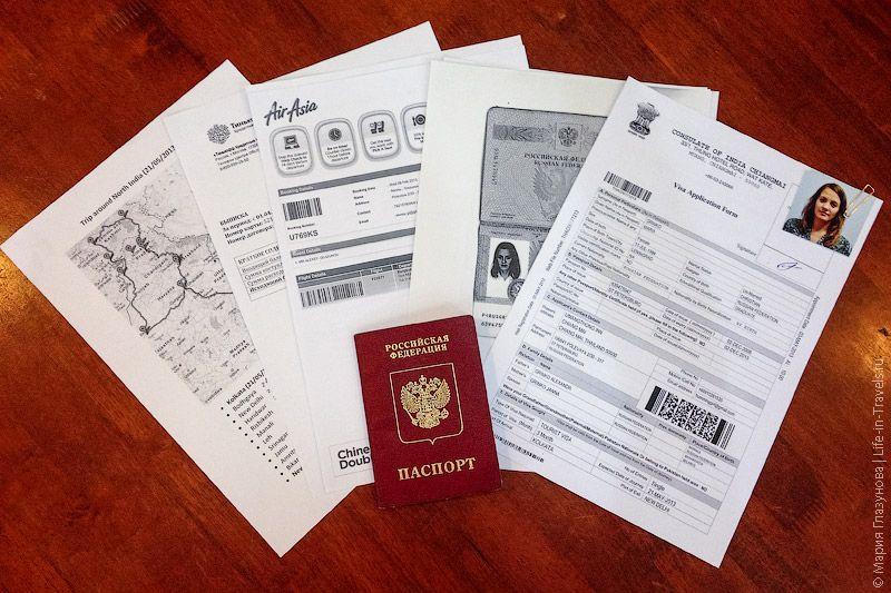 Анкета на шведскую визу