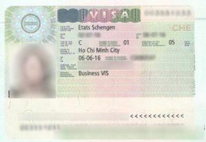 Бизнес виза в Австрию