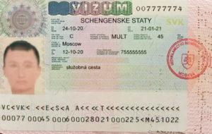 Бизнес-виза в Словакию