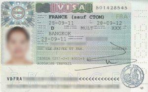 Французская виза категории D