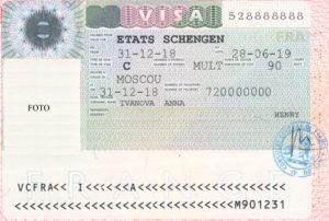 Французская виза категории С