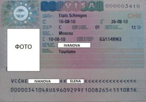 Краткосрочная категории C виза в Швейцарию