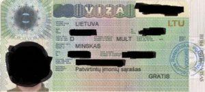 Национальная виза в Литву