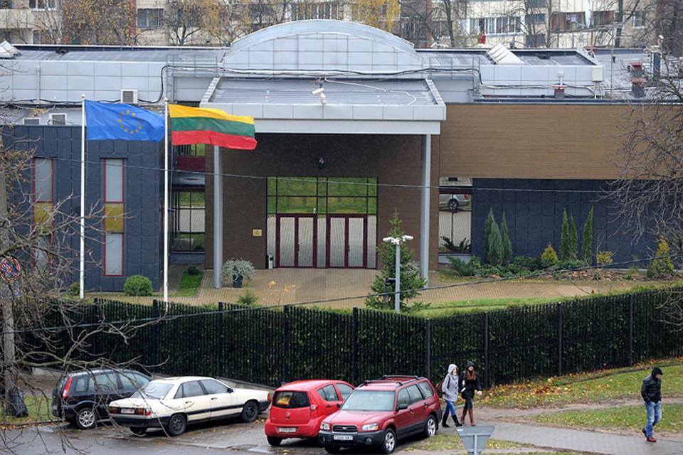 Посольство Литвы в Минске