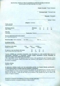 Приглашение на визы в Латвию