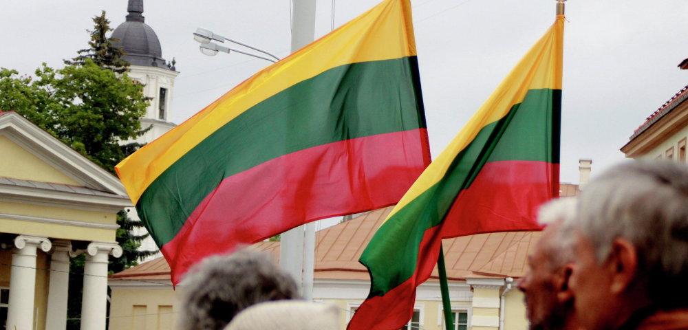 Пример заполнения анкеты на литовскую визу
