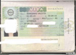 Шенгенская виза в Латвию для белорусов типа С