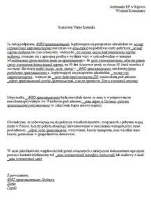 Текст нотариального приглашения для родственников в Польшу