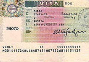 Виза категории С на Мальту