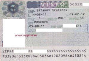 Виза в Португалию категории С