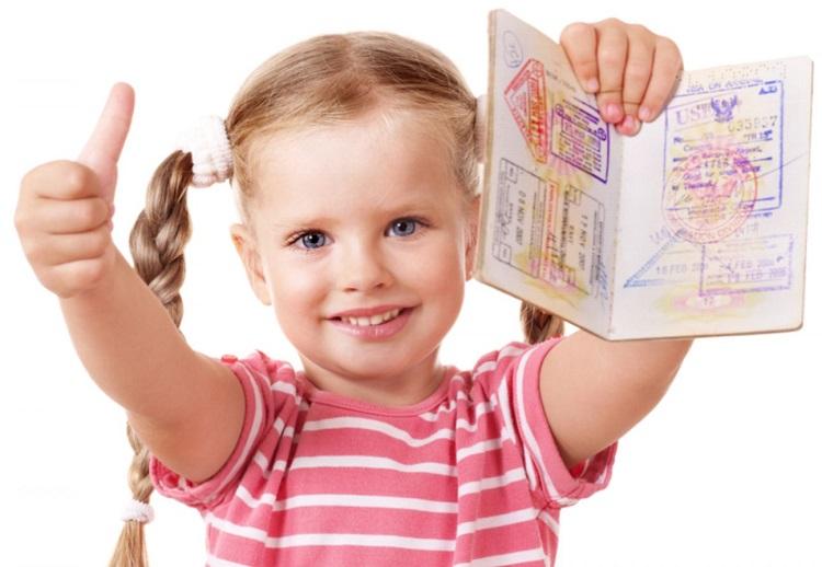 Виза во Францию для ребенка