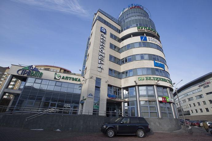 Визовый центр Великобритании в Минске