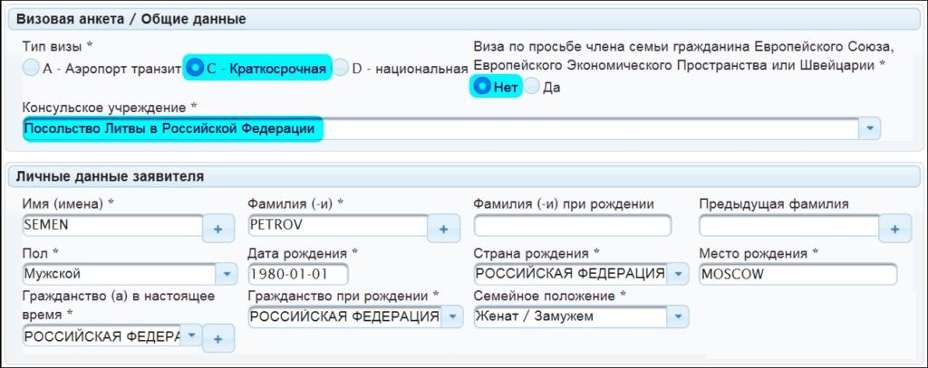 Выбирается среди видов документ категории С
