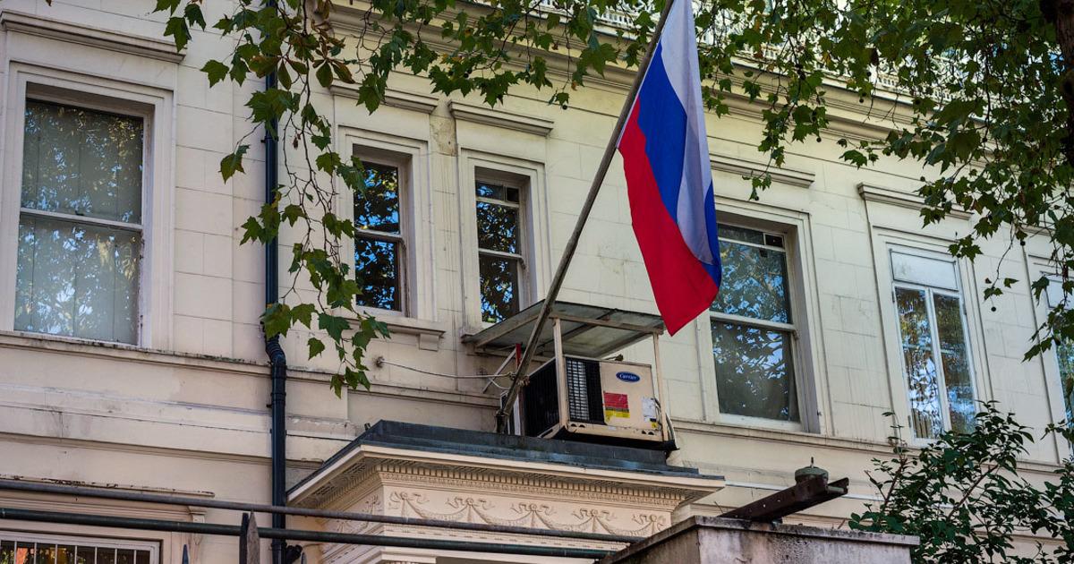 Обращение в посольство