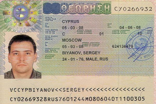 Получение рабочей визы на Кипр