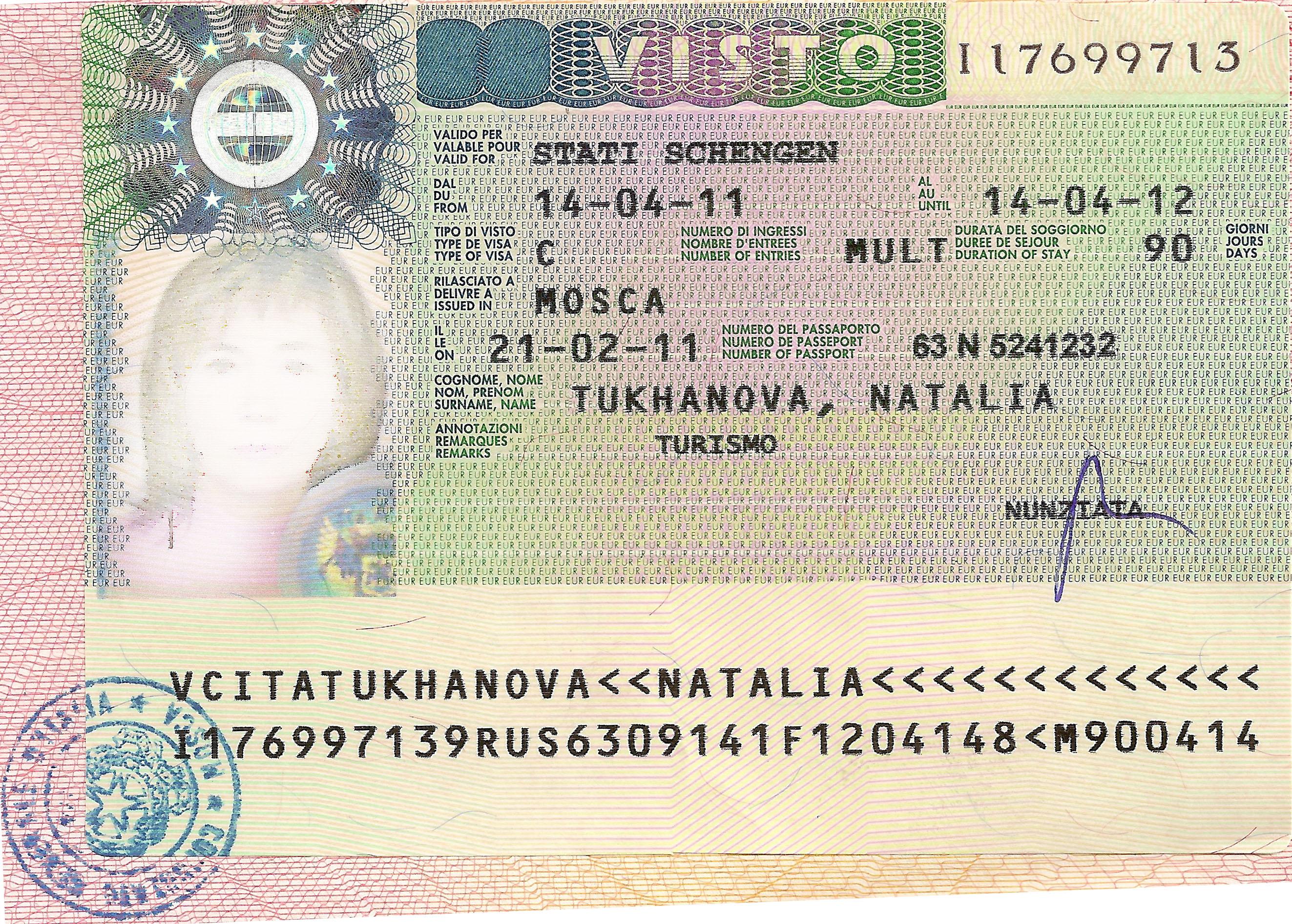 Оформленная гостевая виза