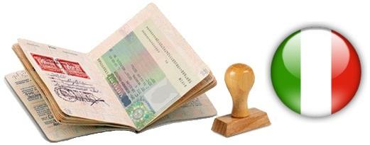 Приглашение для шенгенской визы образец