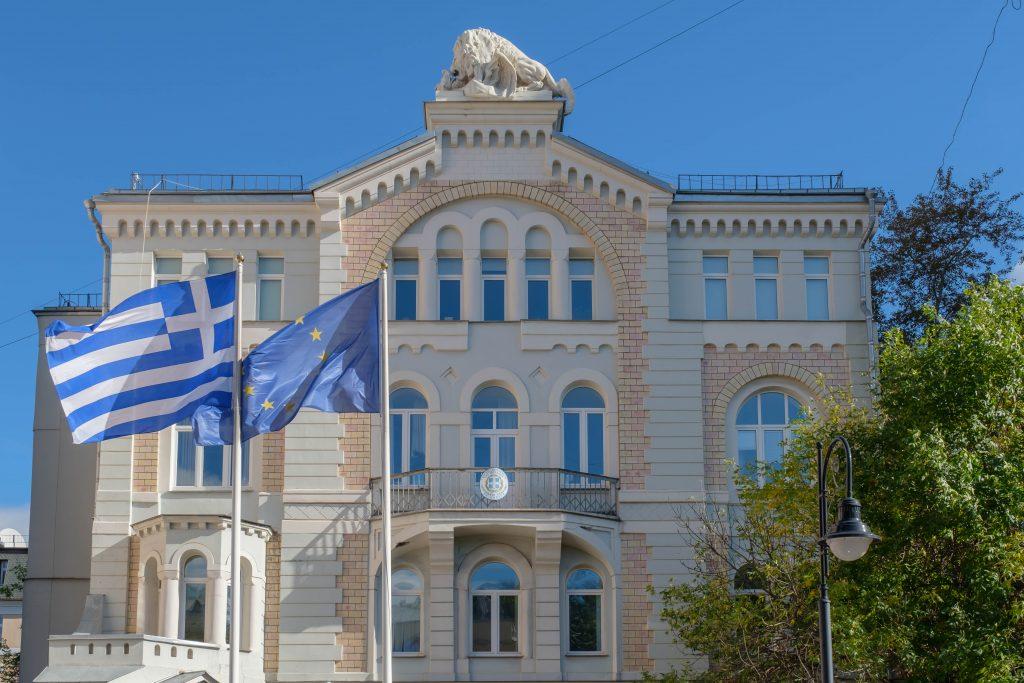 Консульство Греции