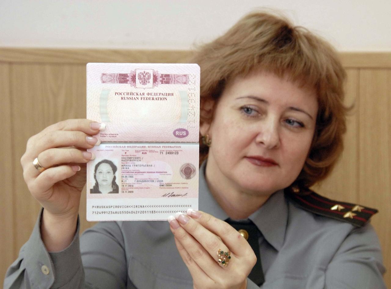 Для граждан Германии выдаются разрешения в одном из консульств России