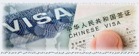 Документы на бизнес визу